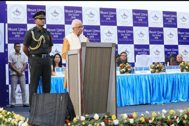Opening Ceremony of Mount Litera Zee School DHR by Sri